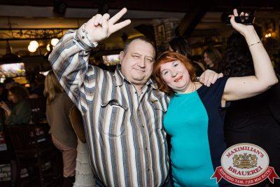 День защитника Отечества, 23 февраля 2018 - Ресторан «Максимилианс» Новосибирск - 00078
