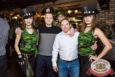День защитника Отечества, 23 февраля 2018 - Ресторан «Максимилианс» Новосибирск - 00079