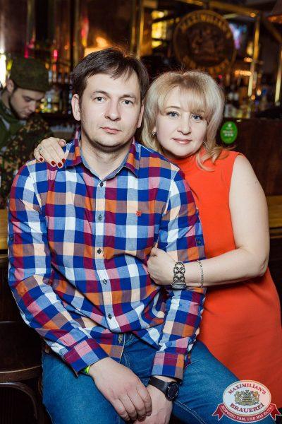 День защитника Отечества, 23 февраля 2018 - Ресторан «Максимилианс» Новосибирск - 00082