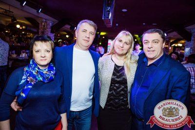 День защитника Отечества, 23 февраля 2018 - Ресторан «Максимилианс» Новосибирск - 00084