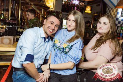 День защитника Отечества, 23 февраля 2018 - Ресторан «Максимилианс» Новосибирск - 00089