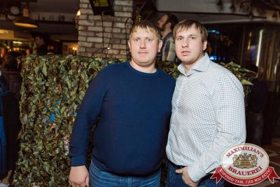День защитника Отечества, 23 февраля 2018 - Ресторан «Максимилианс» Новосибирск - 00091