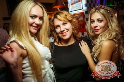 «Дыхание ночи»: Dj Denis Rublev (Москва), 28 августа 2015 - Ресторан «Максимилианс» Новосибирск - 06