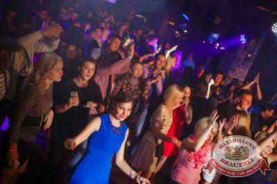 «Дыхание ночи»: Dj Denis Rublev (Москва), 28 августа 2015 - Ресторан «Максимилианс» Новосибирск - 10