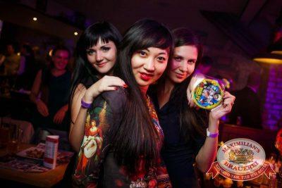 «Дыхание ночи»: Dj Denis Rublev (Москва), 28 августа 2015 - Ресторан «Максимилианс» Новосибирск - 14