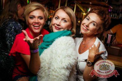 «Дыхание ночи»: Dj Denis Rublev (Москва), 28 августа 2015 - Ресторан «Максимилианс» Новосибирск - 20