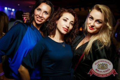 «Дыхание ночи»: Dj Denis Rublev (Москва), 28 августа 2015 - Ресторан «Максимилианс» Новосибирск - 25