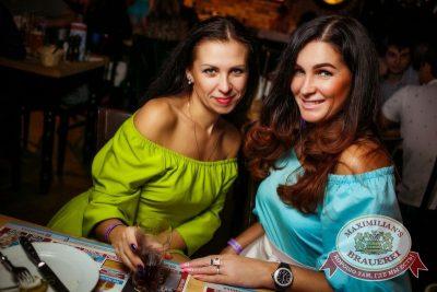 «Дыхание ночи»: Dj Denis Rublev (Москва), 28 августа 2015 - Ресторан «Максимилианс» Новосибирск - 27