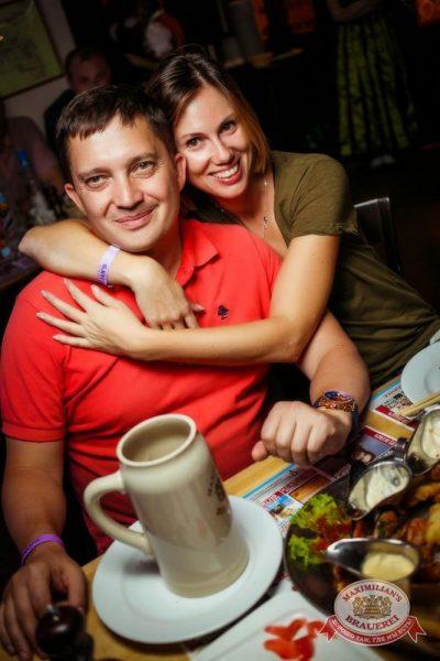 «Дыхание ночи»: Dj Denis Rublev (Москва), 28 августа 2015 - Ресторан «Максимилианс» Новосибирск - 28