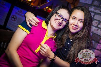 «Дыхание ночи» в «Максимилианс» Новосибирск, 11 июля 2014 - Ресторан «Максимилианс» Новосибирск - 05
