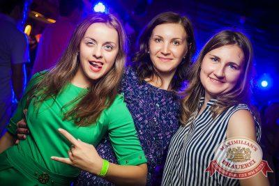 «Дыхание ночи» в «Максимилианс» Новосибирск, 11 июля 2014 - Ресторан «Максимилианс» Новосибирск - 10