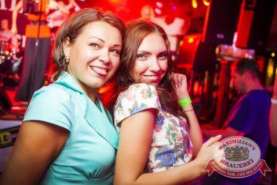 «Дыхание ночи» в «Максимилианс» Новосибирск, 11 июля 2014 - Ресторан «Максимилианс» Новосибирск - 14