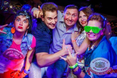 10-летие проекта «Звёзды Дискотек». Специальный гость: Акула (Оксана Почепа), 10 сентября 2015 - Ресторан «Максимилианс» Новосибирск - 04
