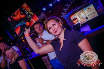 10-летие проекта «Звёзды Дискотек». Специальный гость: Акула (Оксана Почепа), 10 сентября 2015 - Ресторан «Максимилианс» Новосибирск - 08