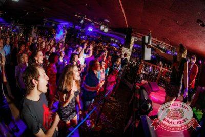 10-летие проекта «Звёзды Дискотек». Специальный гость: Акула (Оксана Почепа), 10 сентября 2015 - Ресторан «Максимилианс» Новосибирск - 13