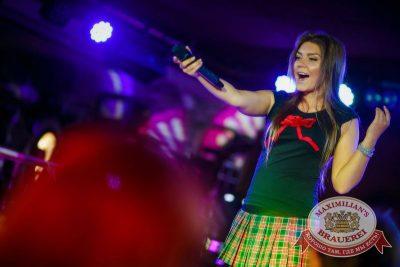 10-летие проекта «Звёзды Дискотек». Специальный гость: Акула (Оксана Почепа), 10 сентября 2015 - Ресторан «Максимилианс» Новосибирск - 15
