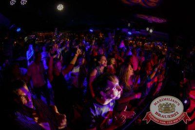 10-летие проекта «Звёзды Дискотек». Специальный гость: Акула (Оксана Почепа), 10 сентября 2015 - Ресторан «Максимилианс» Новосибирск - 16