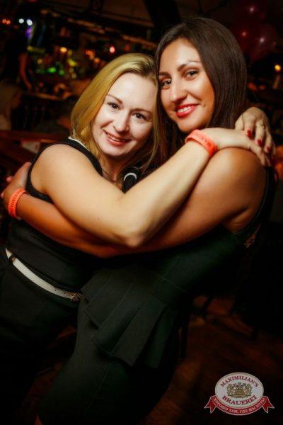 10-летие проекта «Звёзды Дискотек». Специальный гость: Акула (Оксана Почепа), 10 сентября 2015 - Ресторан «Максимилианс» Новосибирск - 20