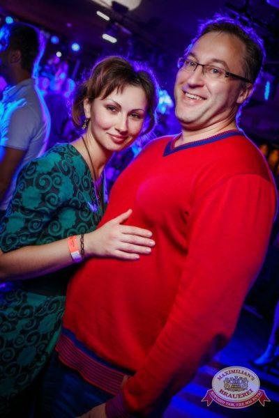 10-летие проекта «Звёзды Дискотек». Специальный гость: Акула (Оксана Почепа), 10 сентября 2015 - Ресторан «Максимилианс» Новосибирск - 30