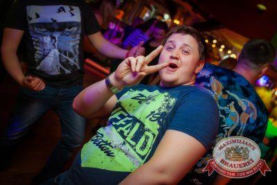 «Дыхание ночи»: DJ Алексей Мануйлов на праздновании Дня Победы, 9 мая 2014 - Ресторан «Максимилианс» Новосибирск - 11