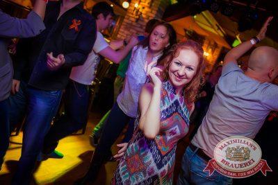 «Дыхание ночи»: DJ Алексей Мануйлов на праздновании Дня Победы, 9 мая 2014 - Ресторан «Максимилианс» Новосибирск - 21