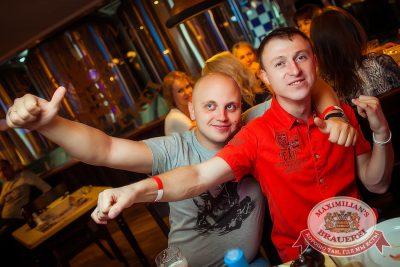 «Дыхание ночи»: DJ Алексей Мануйлов на праздновании Дня Победы, 9 мая 2014 - Ресторан «Максимилианс» Новосибирск - 22