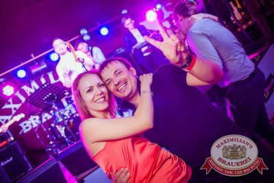 «Дыхание ночи»: DJ Алексей Мануйлов на праздновании Дня Победы, 9 мая 2014 - Ресторан «Максимилианс» Новосибирск - 26