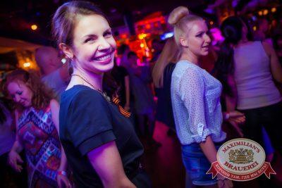«Дыхание ночи»: DJ Алексей Мануйлов на праздновании Дня Победы, 9 мая 2014 - Ресторан «Максимилианс» Новосибирск - 27