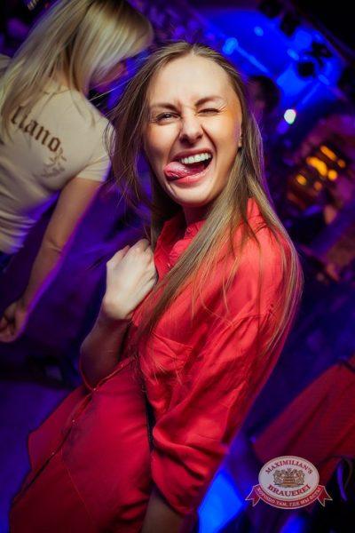 «Дыхание ночи»: DJ Alina Jameson (Уфа), 25 апреля 2014 - Ресторан «Максимилианс» Новосибирск - 02