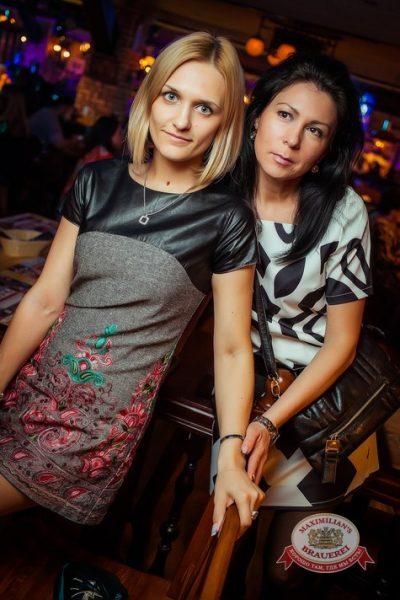 «Дыхание ночи»: DJ Alina Jameson (Уфа), 25 апреля 2014 - Ресторан «Максимилианс» Новосибирск - 04