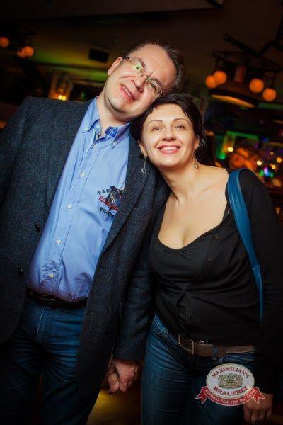 «Дыхание ночи»: DJ Alina Jameson (Уфа), 25 апреля 2014 - Ресторан «Максимилианс» Новосибирск - 06