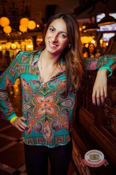 «Дыхание ночи»: DJ Alina Jameson (Уфа), 25 апреля 2014 - Ресторан «Максимилианс» Новосибирск - 08