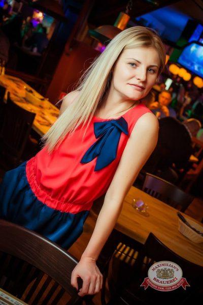 «Дыхание ночи»: DJ Alina Jameson (Уфа), 25 апреля 2014 - Ресторан «Максимилианс» Новосибирск - 12