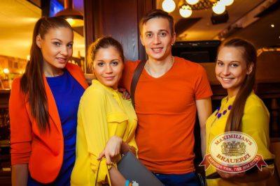 «Дыхание ночи»: DJ Alina Jameson (Уфа), 25 апреля 2014 - Ресторан «Максимилианс» Новосибирск - 14