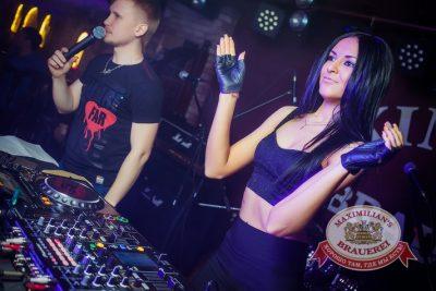 «Дыхание ночи»: DJ Alina Jameson (Уфа), 25 апреля 2014 - Ресторан «Максимилианс» Новосибирск - 16