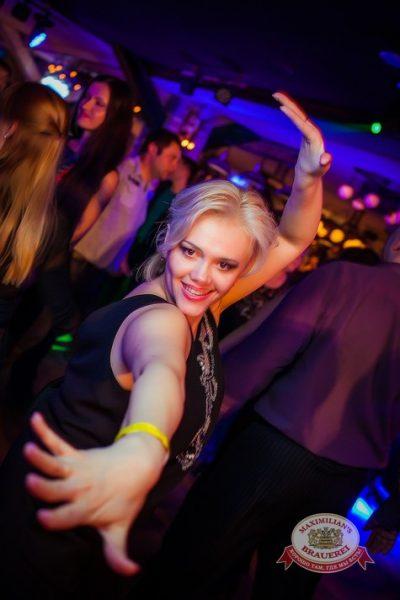 «Дыхание ночи»: DJ Alina Jameson (Уфа), 25 апреля 2014 - Ресторан «Максимилианс» Новосибирск - 17