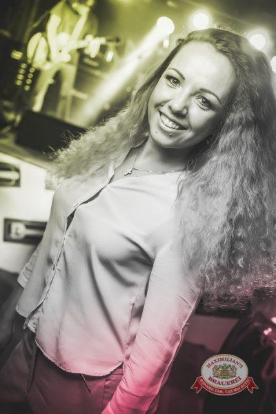 «Дыхание ночи»: DJ Alina Jameson (Уфа), 25 апреля 2014 - Ресторан «Максимилианс» Новосибирск - 18