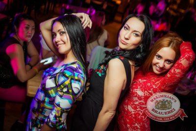 «Дыхание ночи»: DJ Alina Jameson (Уфа), 25 апреля 2014 - Ресторан «Максимилианс» Новосибирск - 21