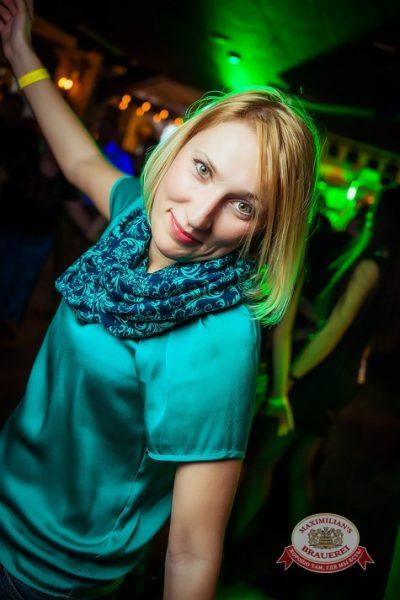 «Дыхание ночи»: DJ Alina Jameson (Уфа), 25 апреля 2014 - Ресторан «Максимилианс» Новосибирск - 22