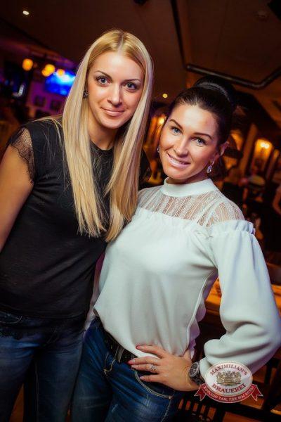 «Дыхание ночи»: DJ Alina Jameson (Уфа), 25 апреля 2014 - Ресторан «Максимилианс» Новосибирск - 23