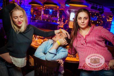 «Дыхание ночи»: DJ Alina Jameson (Уфа), 25 апреля 2014 - Ресторан «Максимилианс» Новосибирск - 24