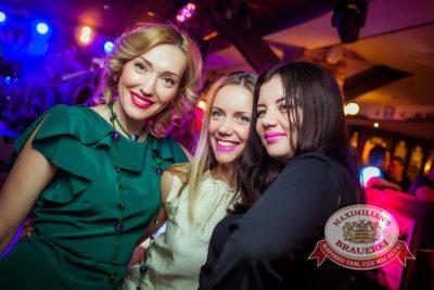 «Дыхание ночи»: DJ Alina Jameson (Уфа), 25 апреля 2014 - Ресторан «Максимилианс» Новосибирск - 25