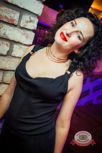 «Дыхание ночи»: DJ Alina Jameson (Уфа), 25 апреля 2014 - Ресторан «Максимилианс» Новосибирск - 26