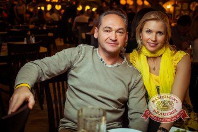 «Дыхание ночи»: DJ Alina Jameson (Уфа), 25 апреля 2014 - Ресторан «Максимилианс» Новосибирск - 29