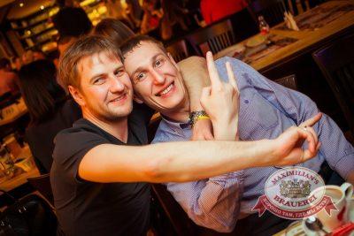 «Дыхание ночи»: DJ Alina Jameson (Уфа), 25 апреля 2014 - Ресторан «Максимилианс» Новосибирск - 30