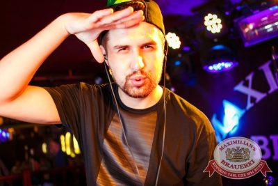 «Дыхание ночи»: Dj Anton Almazov (Курск), 8 ноября 2014 - Ресторан «Максимилианс» Новосибирск - 02