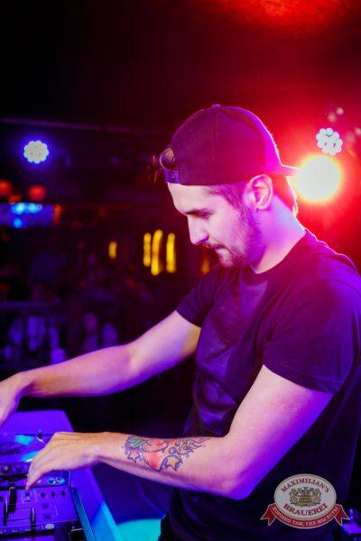 «Дыхание ночи»: Dj Anton Almazov (Курск), 8 ноября 2014 - Ресторан «Максимилианс» Новосибирск - 03