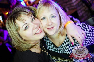«Дыхание ночи»: Dj Anton Almazov (Курск), 8 ноября 2014 - Ресторан «Максимилианс» Новосибирск - 08