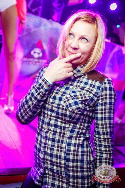 «Дыхание ночи»: Dj Anton Almazov (Курск), 8 ноября 2014 - Ресторан «Максимилианс» Новосибирск - 10