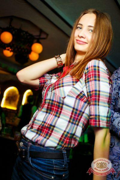 «Дыхание ночи»: Dj Anton Almazov (Курск), 8 ноября 2014 - Ресторан «Максимилианс» Новосибирск - 11